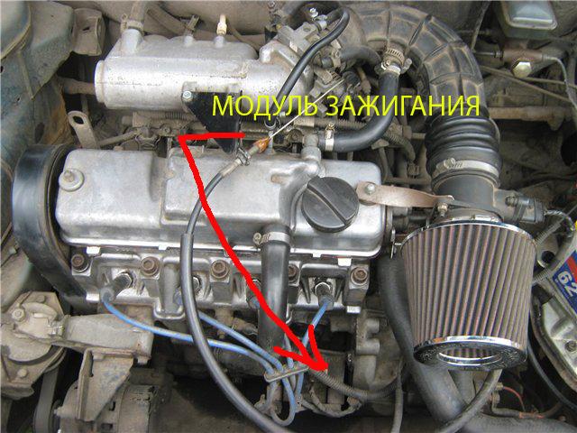 Фото №1 - трамблер ВАЗ 2110 инжектор