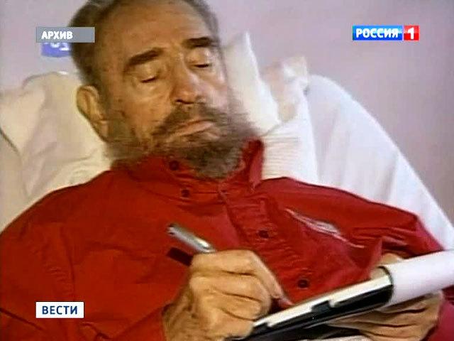 Фидель Кастро, история жизни Фиделя Кастро, смерть Фиделя Кастро, мировая новость