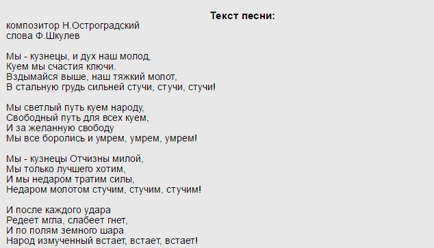 На этой странице находится текст песни александр шепс - сеть, а также перевод песни и видео или клип.