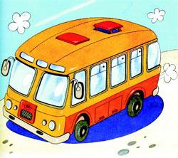 расписание автобусов калуга москва