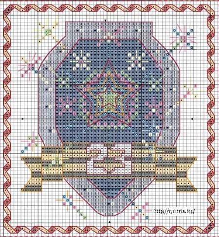 вышивка крестиком на 23 февраля