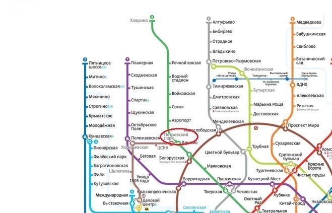 Петровский парк на схеме метро