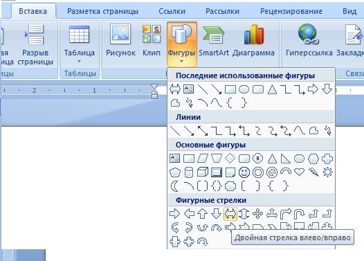 Делаем сами - Wcra-Nsk.ru