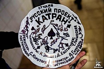 """Катран"", майор Черкасов"