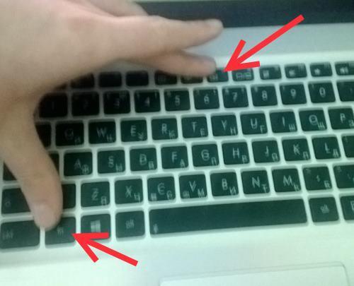 Как сделать чтобы в ноутбуке цифры