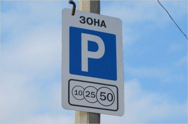 Что означают цифры под дорожным знаком