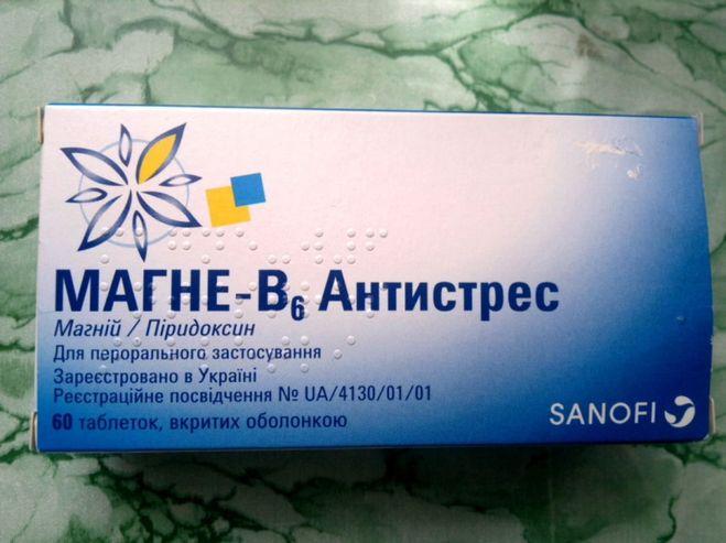 гельмифаг от паразитов цена в украине отзывы