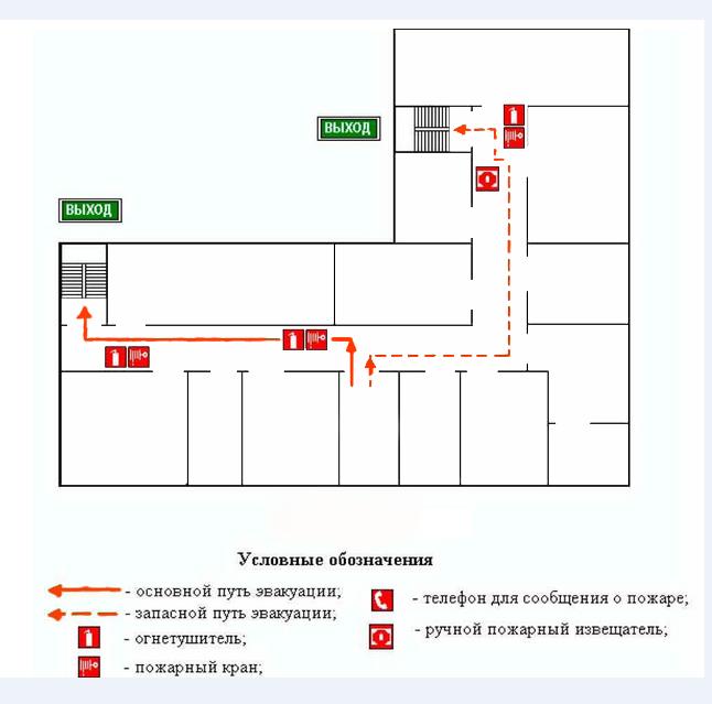 Как заказать схему эвакуации