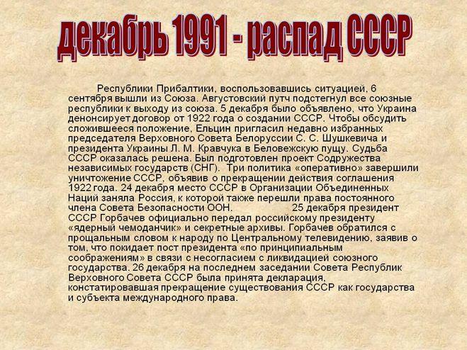 http://cdn01.ru/files/users/images/36/cd/36cd0c074cb132430b0c7d62de32eda3.jpg
