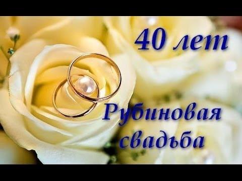 Открытки со свадьбой 40
