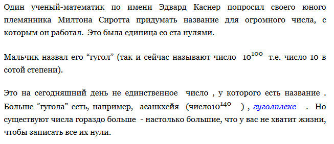 spyashey-zhene-prisunuli