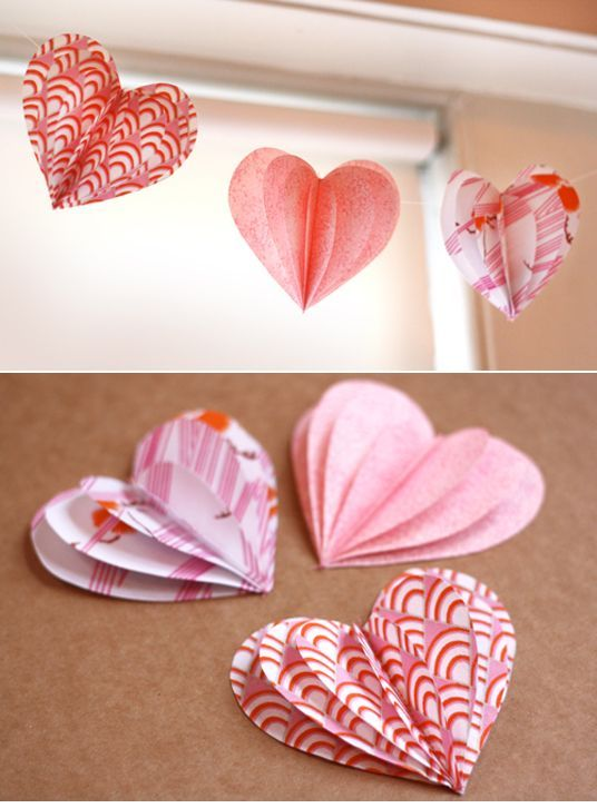 Подарок сердце из бумаги 873