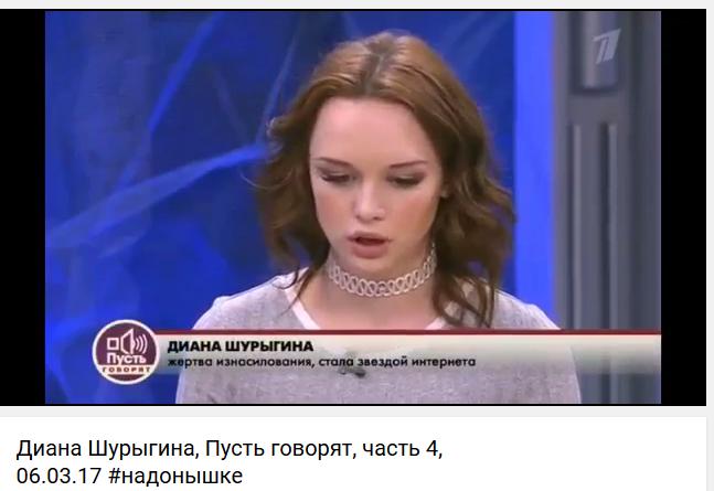 Марьяна Рожкова  Викиреальность