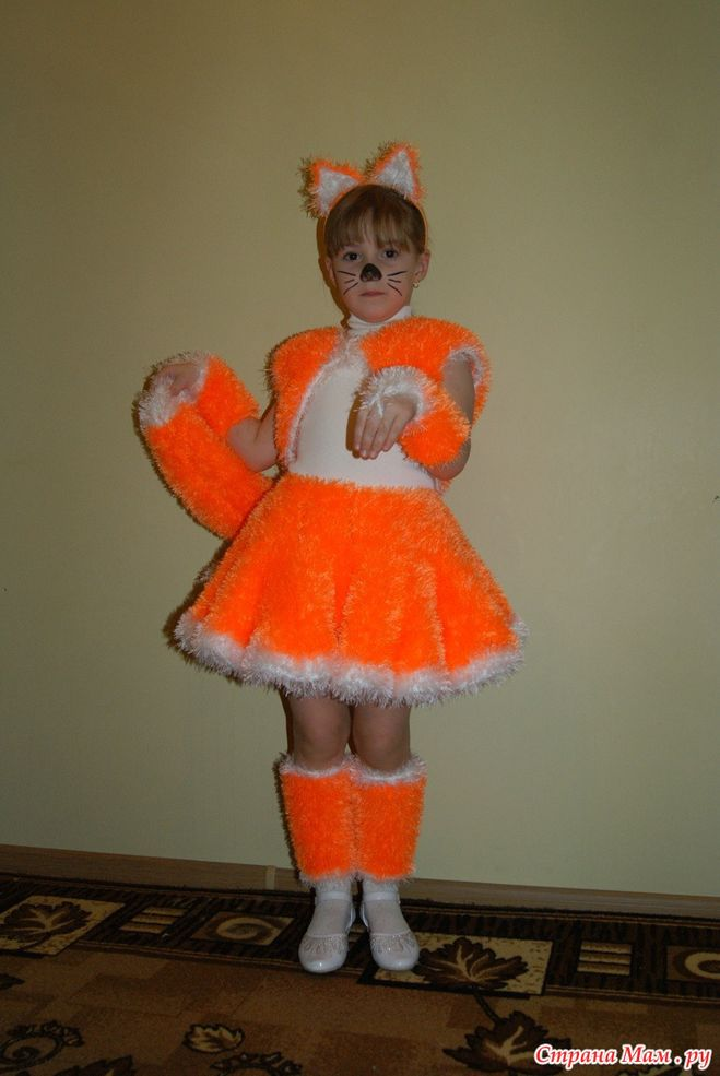 Как своими руками сделать костюм лисы