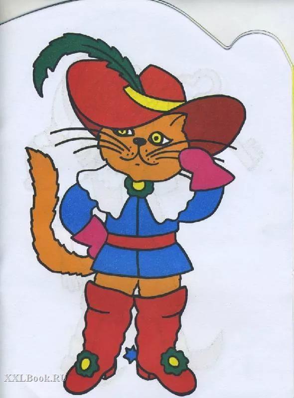 Как рисовать сапоги у кота в сапогах