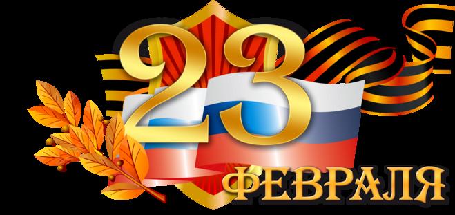 http://cdn01.ru/files/users/images/38/1f/381f024cae17c5efd53f3e863f1cd84d.png