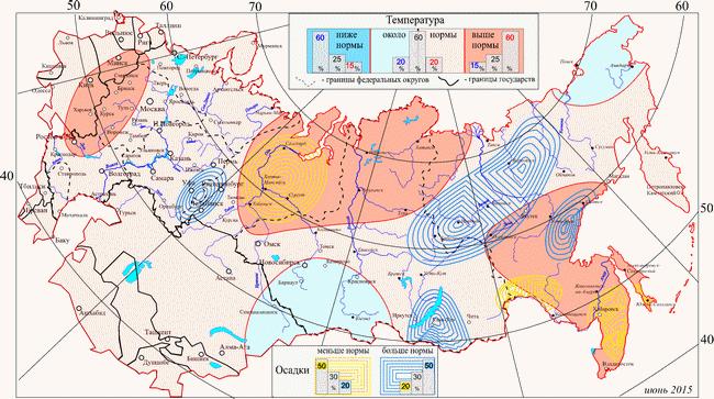 Погода в г никель мурманской области