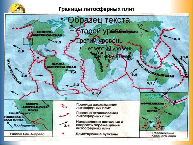 конструкций рекомендации карта мира с разломами земной коры один