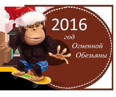 как поздравить всех знакомых с новым годом