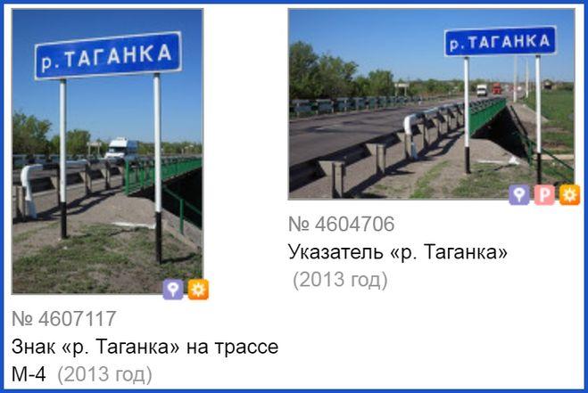 Две фотографии реки Таганки