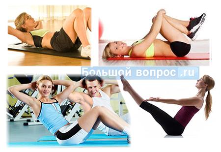 упражнения на пресс при застойных явлениях в животе и малом тазу при спайках после операции