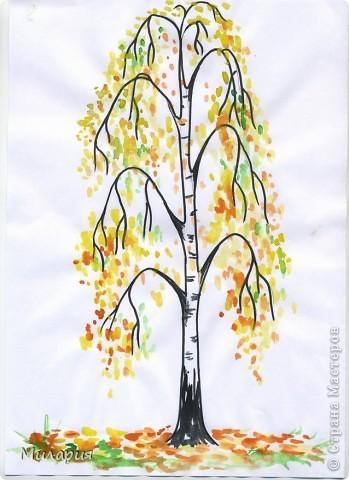 Рисунок парк осень