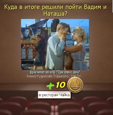 «Отрывки Из Фильмов Про Любовь Смотреть Онлайн» / 2003