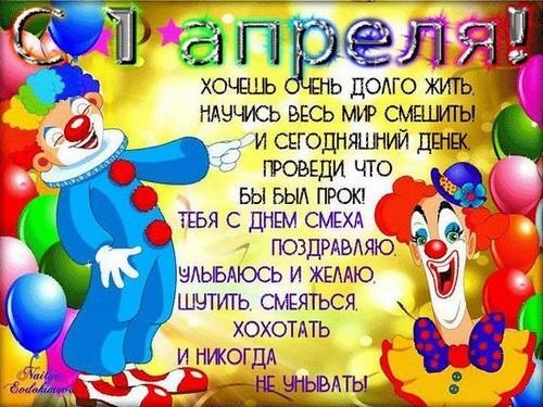 Электростеклоподъемники ФОРВАРД для ВАЗ-2110 (в задние)