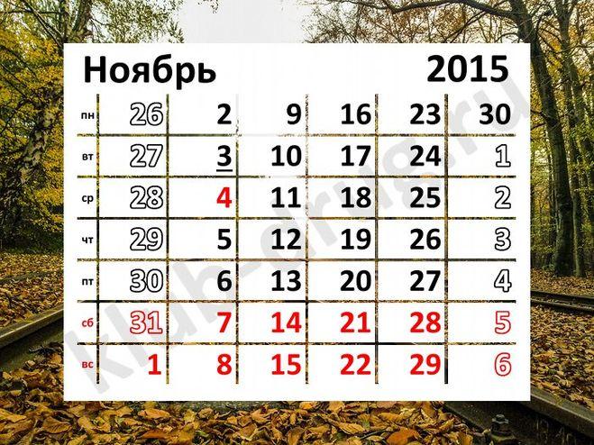 Круглый календарь для беременности