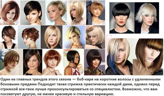 Простые быстрые прически для девочки на длинные волосы