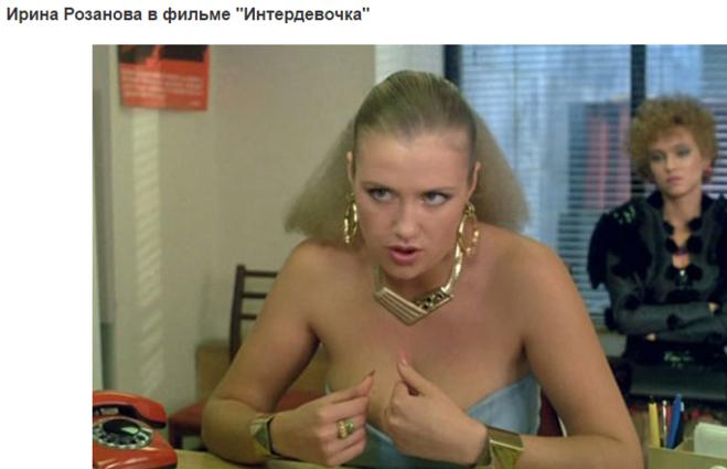 Актрисы яковлевы голые фото