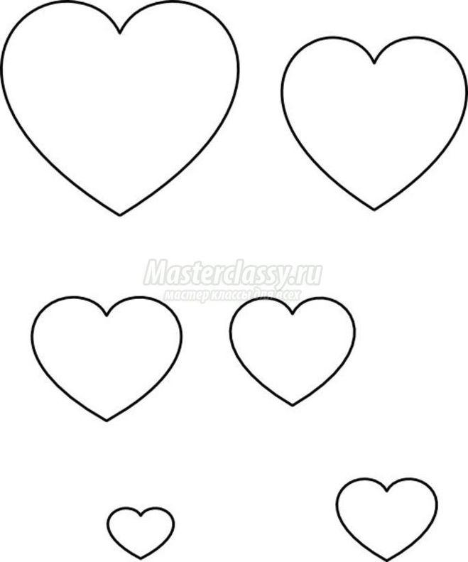 Выкройка шаблон сердца