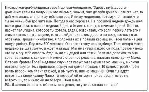 http://cdn01.ru/files/users/images/3c/09/3c09b4398051f10467ce1487d21e9935.jpg