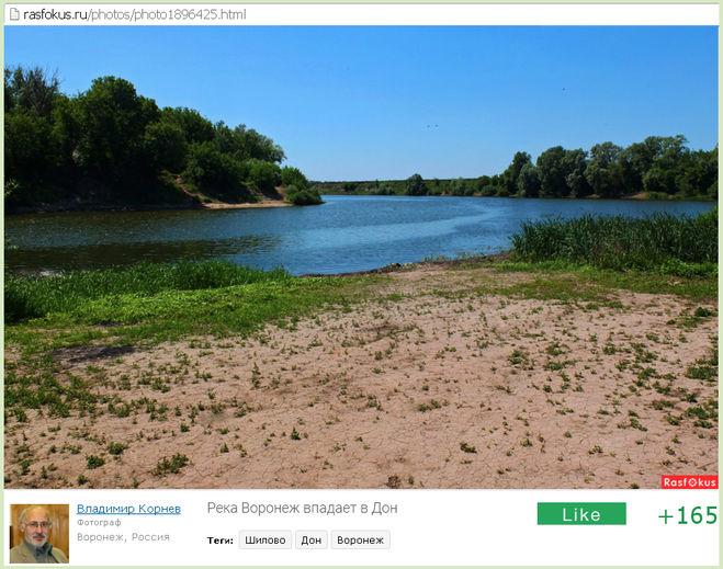 Где река Воронеж впадает в Дон?