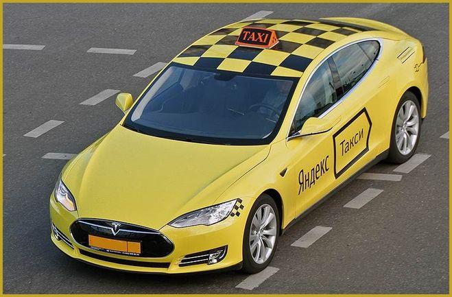 Яндекс-Такси - какие нужны документы?