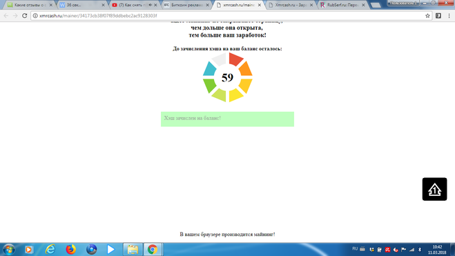 Какие отзывы о сайте xmrcash.ru?