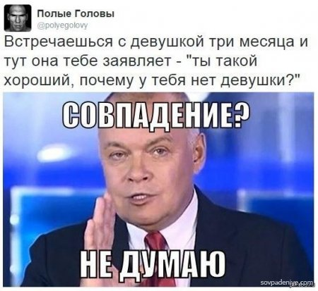 Что россия собираются делать дальше