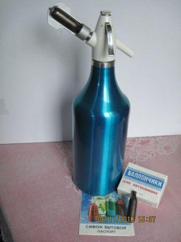 Какой газ закачивали в бытовые сифоны для газировки?