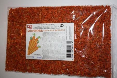 Как в домашних условиях сушить морковь в 700