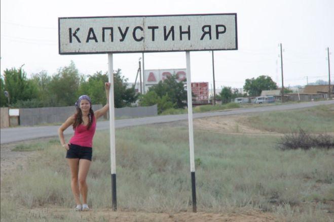 """Что же произошло на полигоне СССР """"Капустин Яр"""" в 1948 году?"""