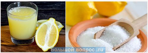 количество лимонной кислоты в одной столовой ложке сока