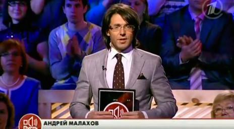 Андрей Малахов о препарате Флекс Про