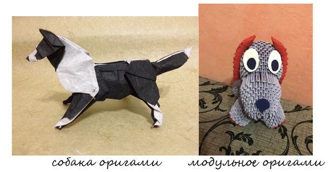 собака оригами и модульное оригами своими руками