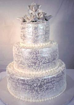 Серебрянный свадебный торт