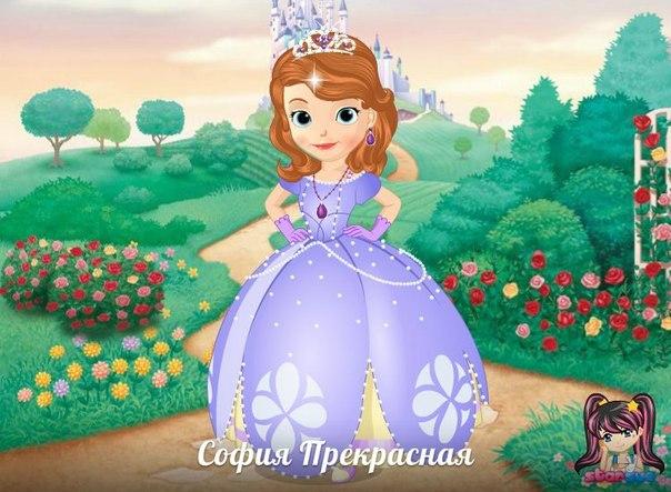 Кадры из фильма смотреть софия прекрасная 3 сезон 3 серия на русском