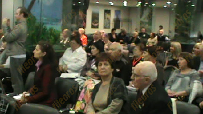 VIII Конгресс Народная медицина России, прошлое, настоящее, будущее Москва 2012
