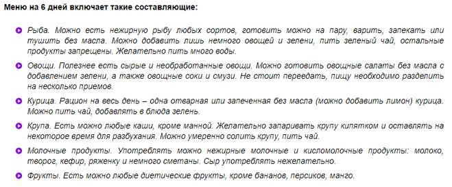 стокгольмская<wbr/>2