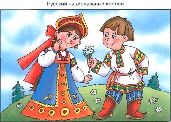 Рисунок русского мужского костюма поэтапно