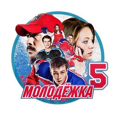 молодежное русское онлайн-хв4