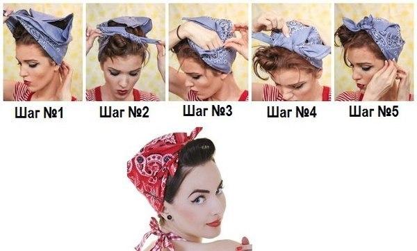 Как сделать повязку на голову в стиле пин ап своими руками?